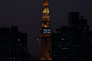0105-2.jpg