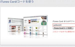 スクリーンショット 2012-07-26 10.16.46.png